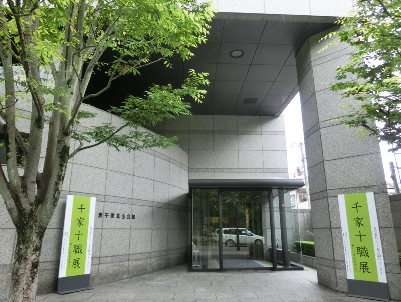 f:id:yasukochan:20160625133244j:image:w360