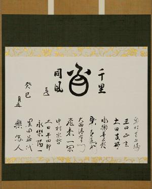f:id:yasukochan:20160626101536j:image:w360