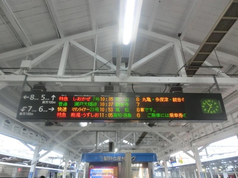 f:id:yasukochan:20180108104253j:image:w360