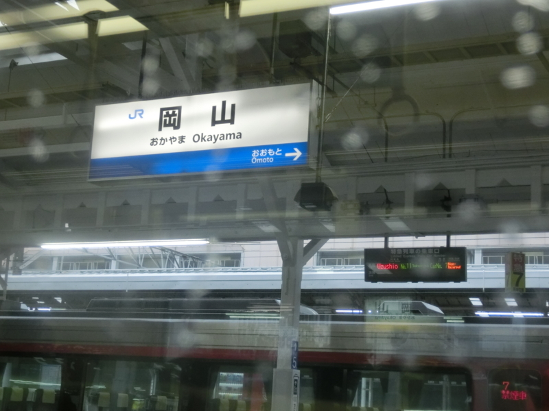 f:id:yasukochan:20180108110321j:image:w360
