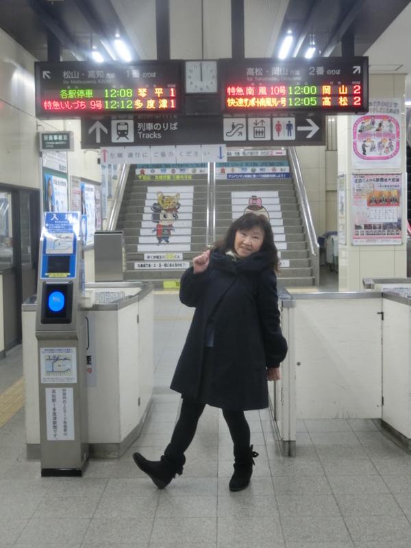 f:id:yasukochan:20180108120654j:image:w360