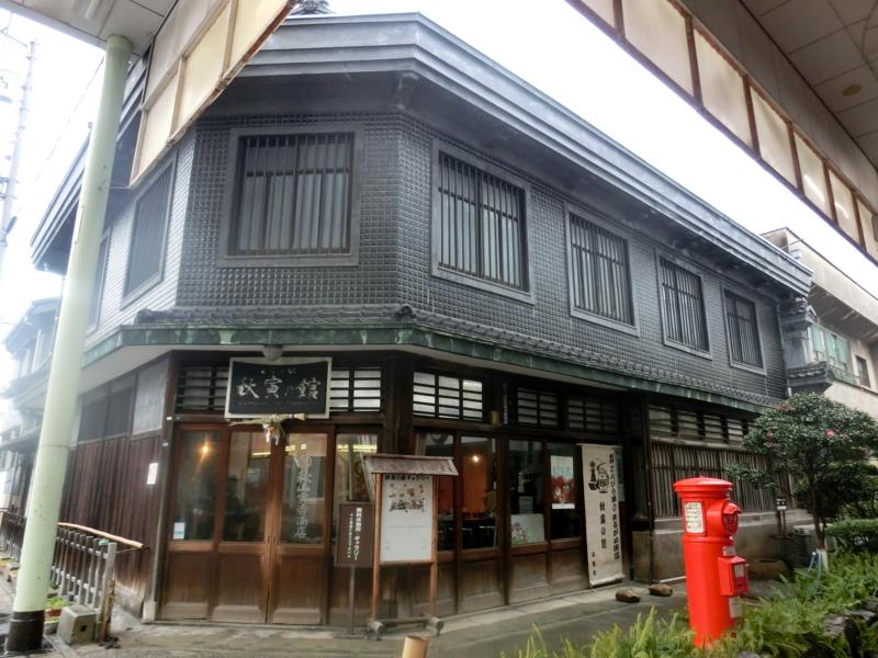 f:id:yasukochan:20180108121732j:image:w360