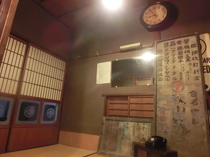 f:id:yasukochan:20180108122502j:image:w360
