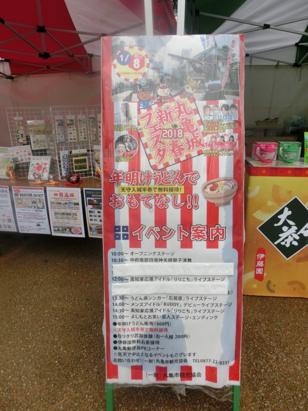 f:id:yasukochan:20180108124559j:image:w360