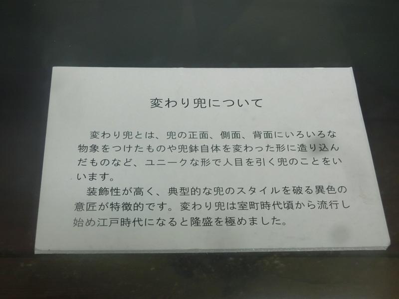 f:id:yasukochan:20180108131027j:image:w360
