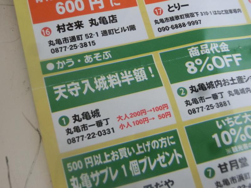 f:id:yasukochan:20180108134908j:image:w360