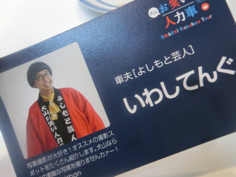 f:id:yasukochan:20180108150451j:image:w360