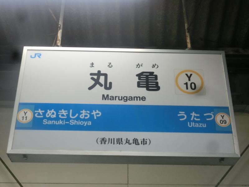 f:id:yasukochan:20180108151842j:image:w360