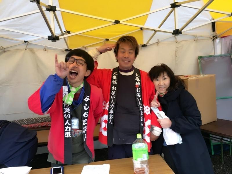 f:id:yasukochan:20180114230017j:image:w360
