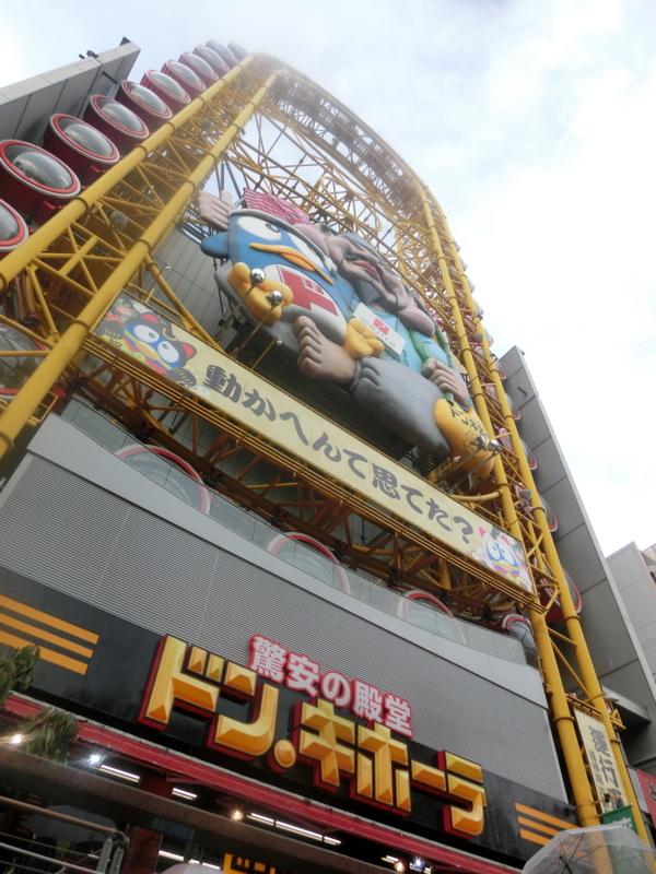 f:id:yasukochan:20180117133222j:image:w360