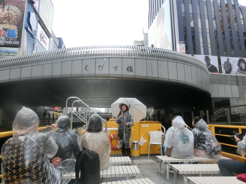 f:id:yasukochan:20180117134411j:image:w360