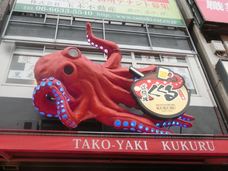 f:id:yasukochan:20180117142754j:image:w360