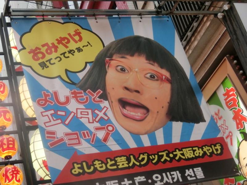 f:id:yasukochan:20180117151750j:image:w360