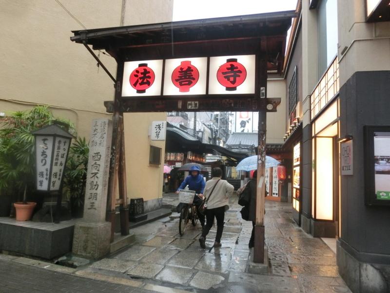 f:id:yasukochan:20180117153008j:image:w360