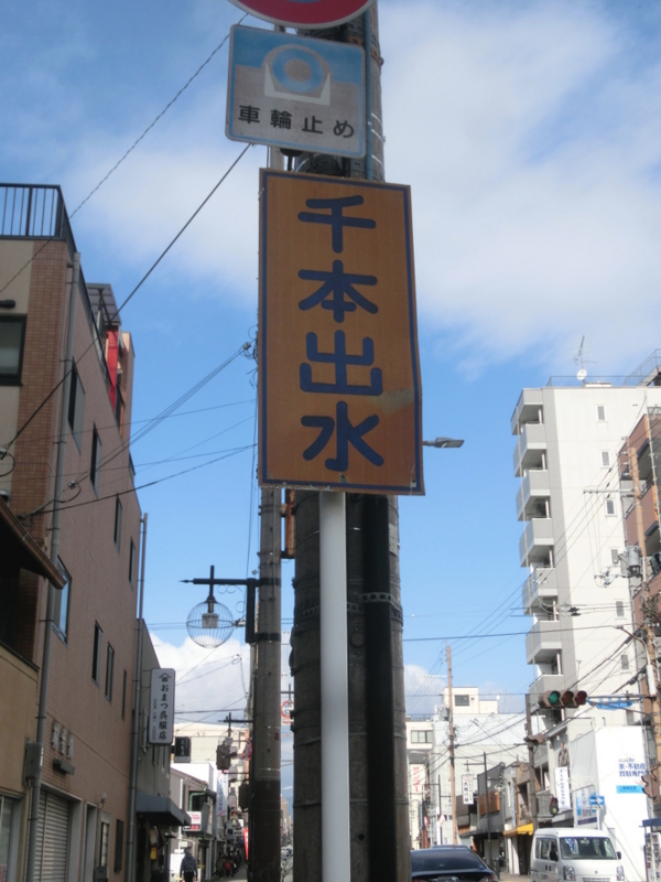 f:id:yasukochan:20180203131817j:image:w360