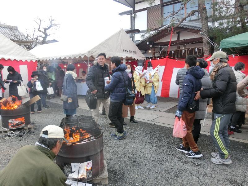f:id:yasukochan:20180203143230j:image:w360
