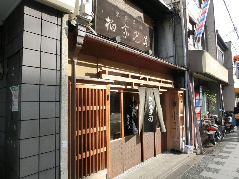 f:id:yasukochan:20180203152847j:image:w360