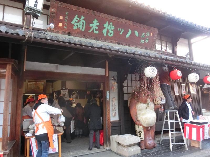 f:id:yasukochan:20180203155016j:image:w360