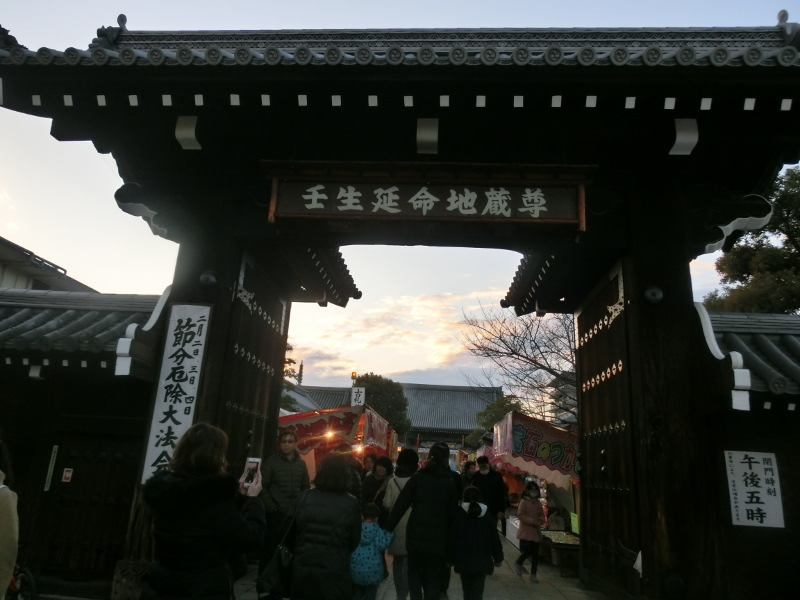 f:id:yasukochan:20180203171531j:image:w360