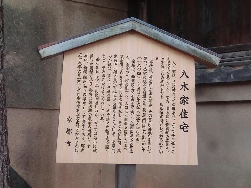f:id:yasukochan:20180203173047j:image:w360