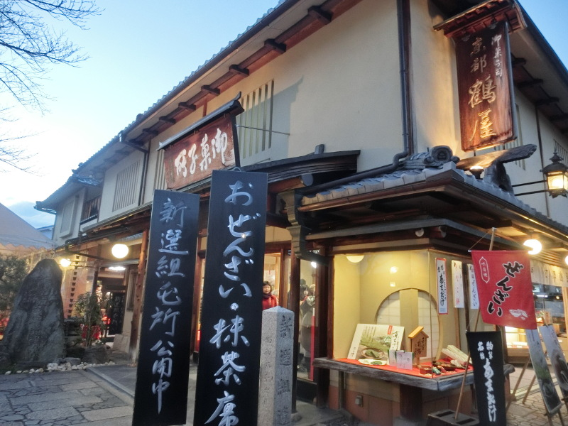 f:id:yasukochan:20180203174143j:image:w360