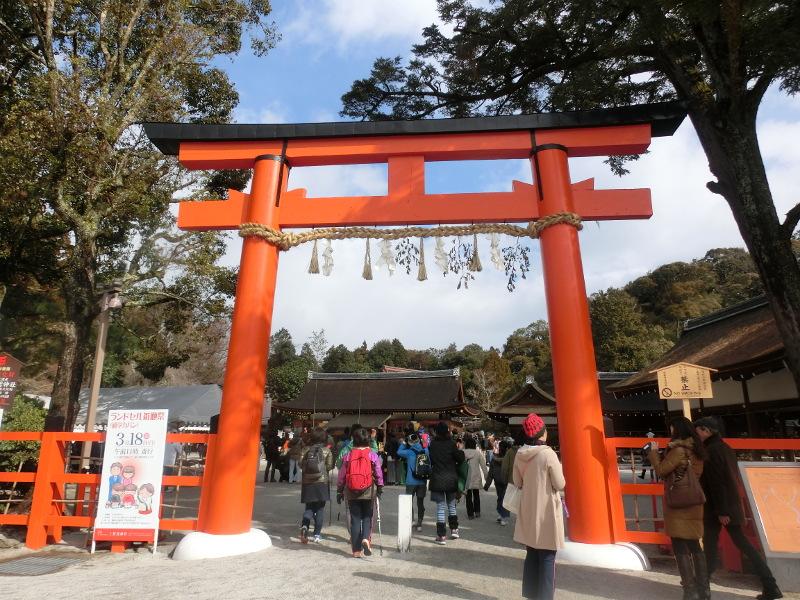 f:id:yasukochan:20180211105332j:image:w360