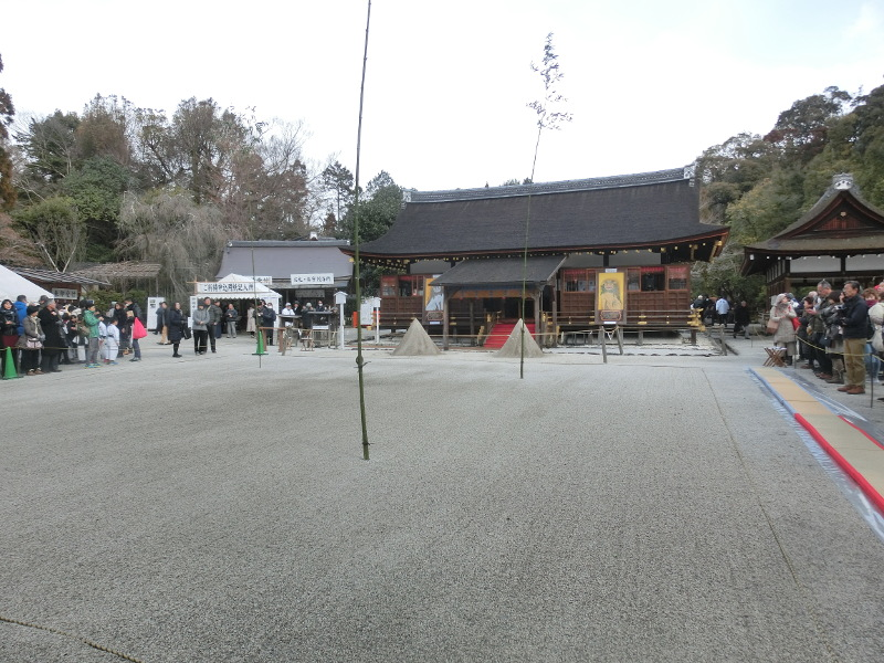 f:id:yasukochan:20180211105753j:image:w360