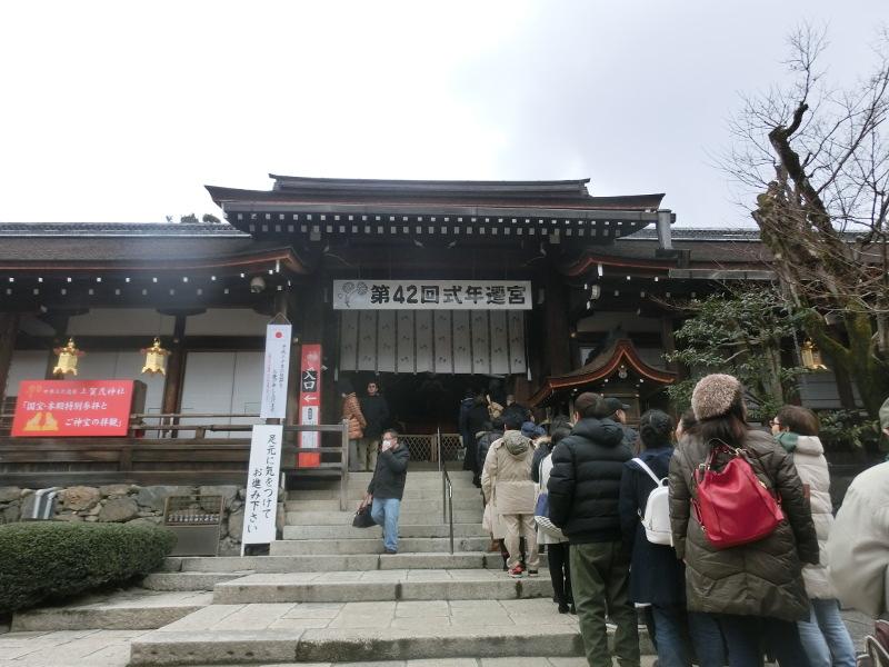 f:id:yasukochan:20180211115539j:image:w360