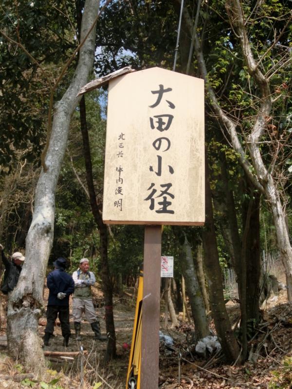 f:id:yasukochan:20180325123354j:image:w360