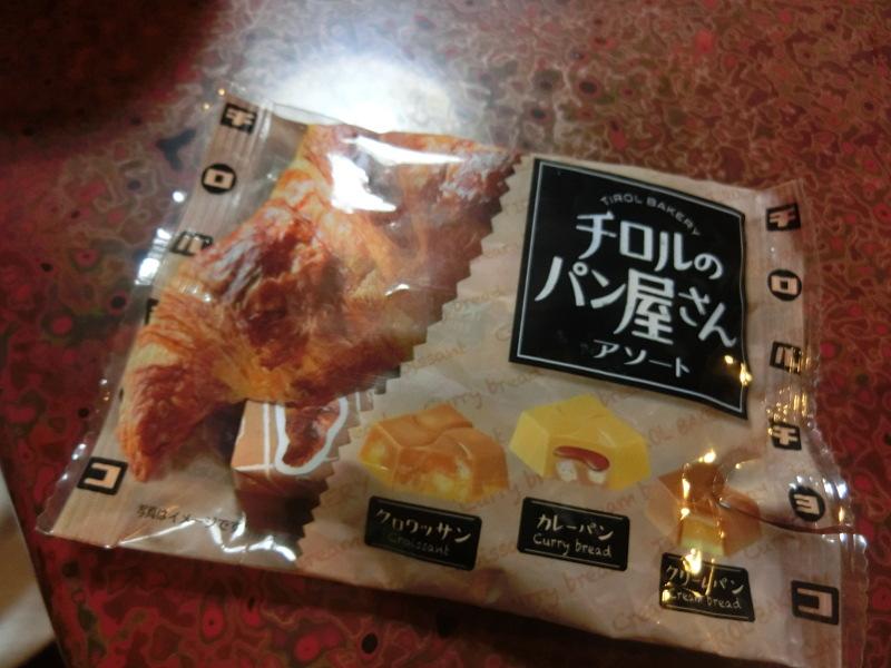 f:id:yasukochan:20180325192742j:image:w360