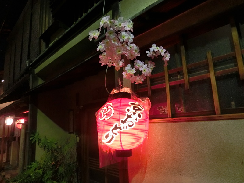 f:id:yasukochan:20180325202510j:image:w360