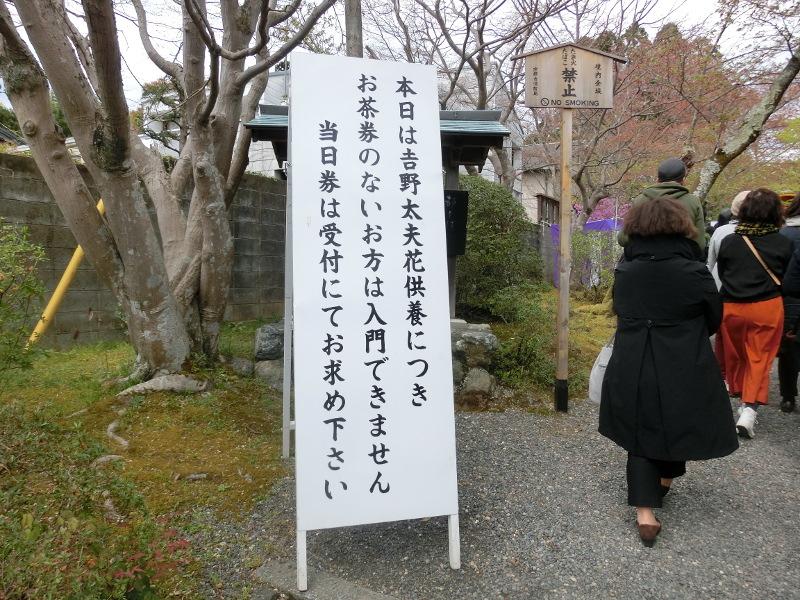 f:id:yasukochan:20180408110531j:image:w360