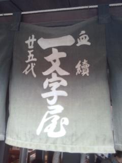 f:id:yasukochan:20180408160326j:image:w360