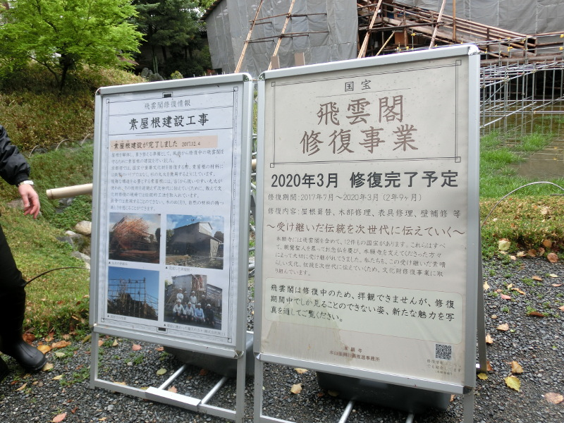f:id:yasukochan:20180415120810j:image:w360