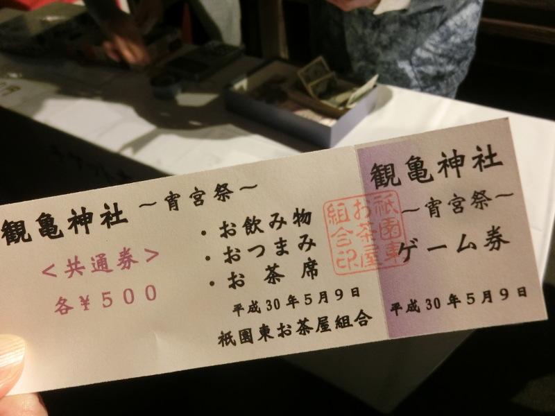 f:id:yasukochan:20180509194042j:image:w360