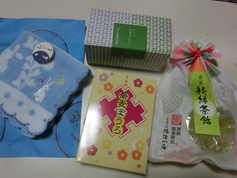 f:id:yasukochan:20180510005753j:image:w360
