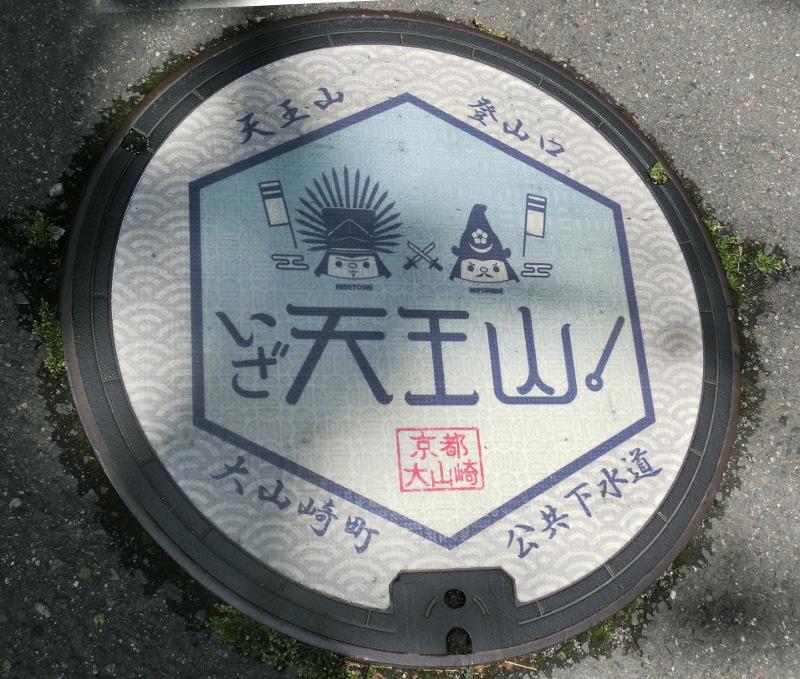 f:id:yasukochan:20180519111546j:image:w360