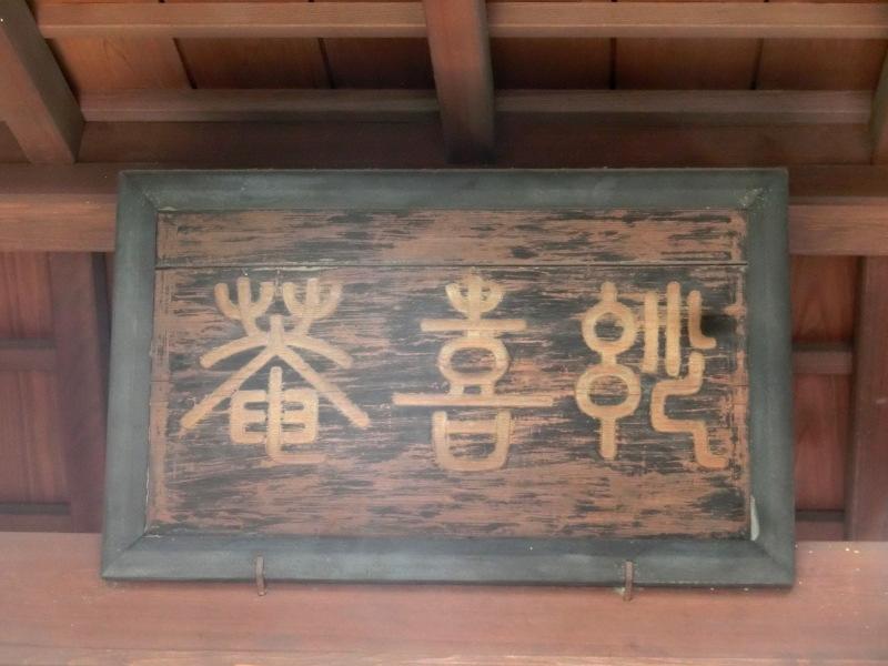 f:id:yasukochan:20180519134655j:image:w360