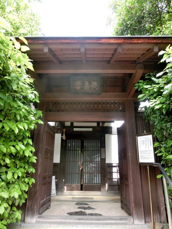 f:id:yasukochan:20180519134739j:image:w360