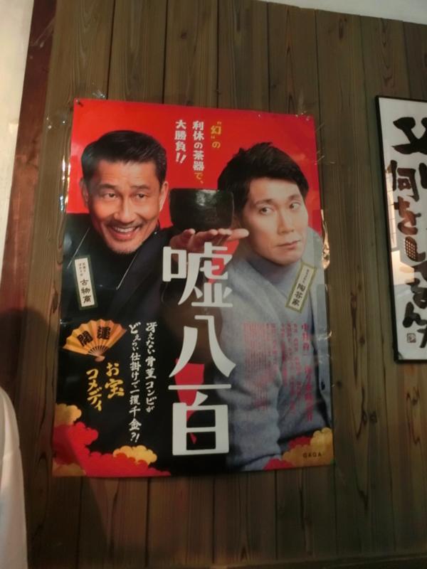 f:id:yasukochan:20180825181638j:image:w360