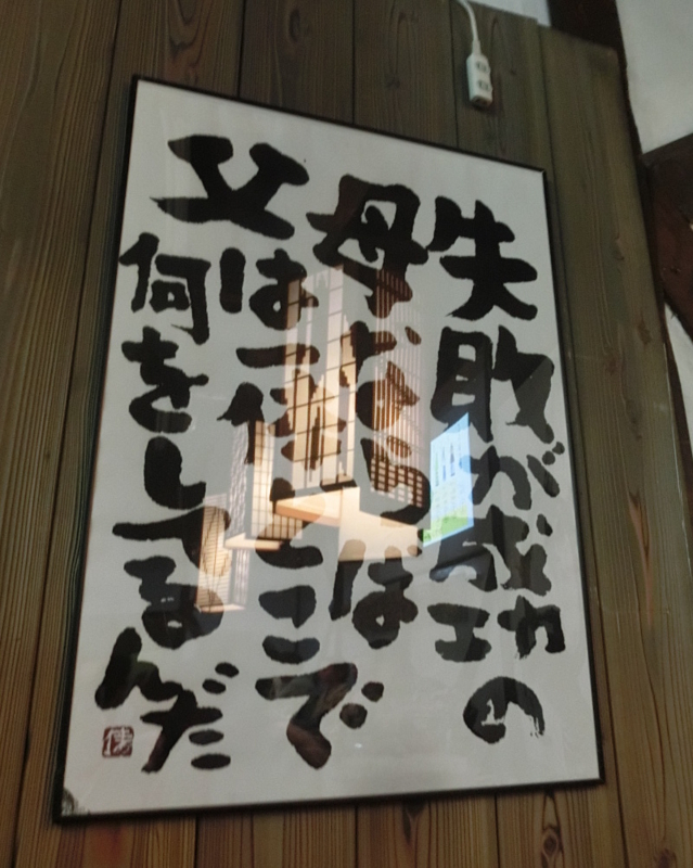 f:id:yasukochan:20180825181645j:image:w360