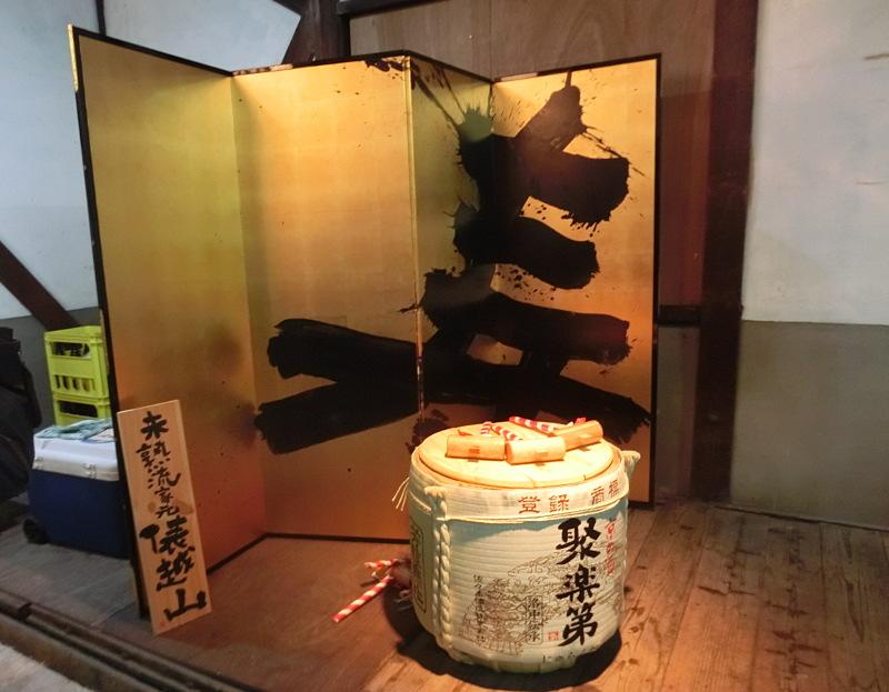 f:id:yasukochan:20180825182652j:image:w360