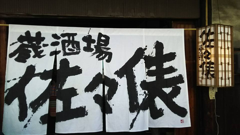 f:id:yasukochan:20180826005946j:image:w360