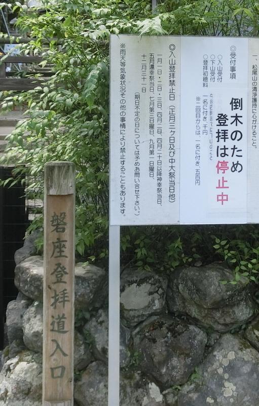 f:id:yasukochan:20180826125408j:image:w360
