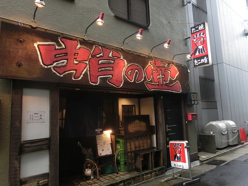 f:id:yasukochan:20180909143406j:image:w360