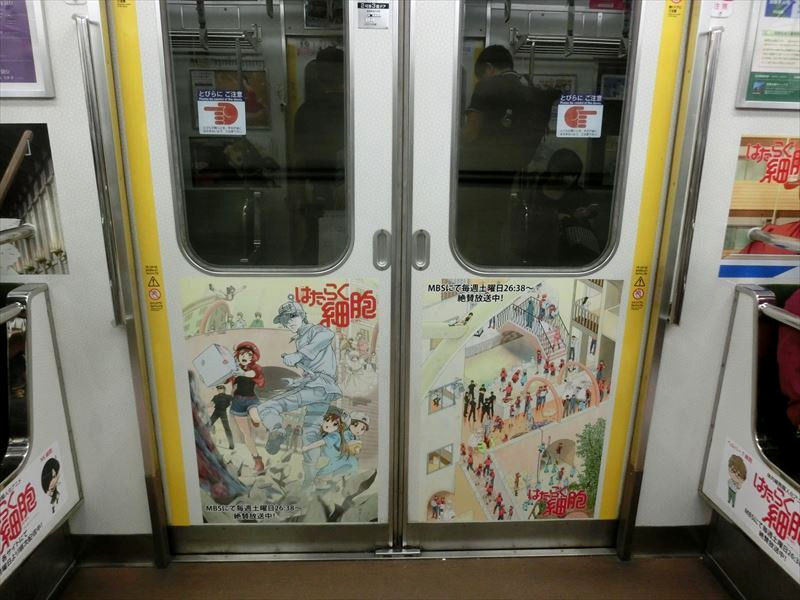 f:id:yasukochan:20180909214524j:image:w360
