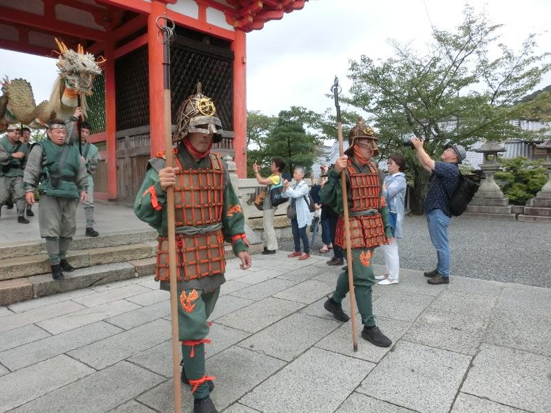 f:id:yasukochan:20180915151418j:image:w360