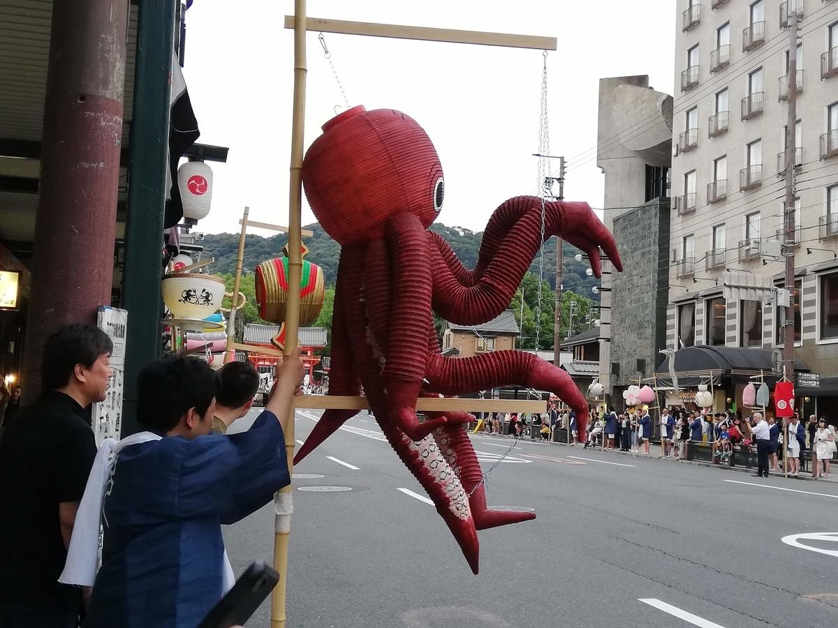 f:id:yasukochan:20190710184746j:plain