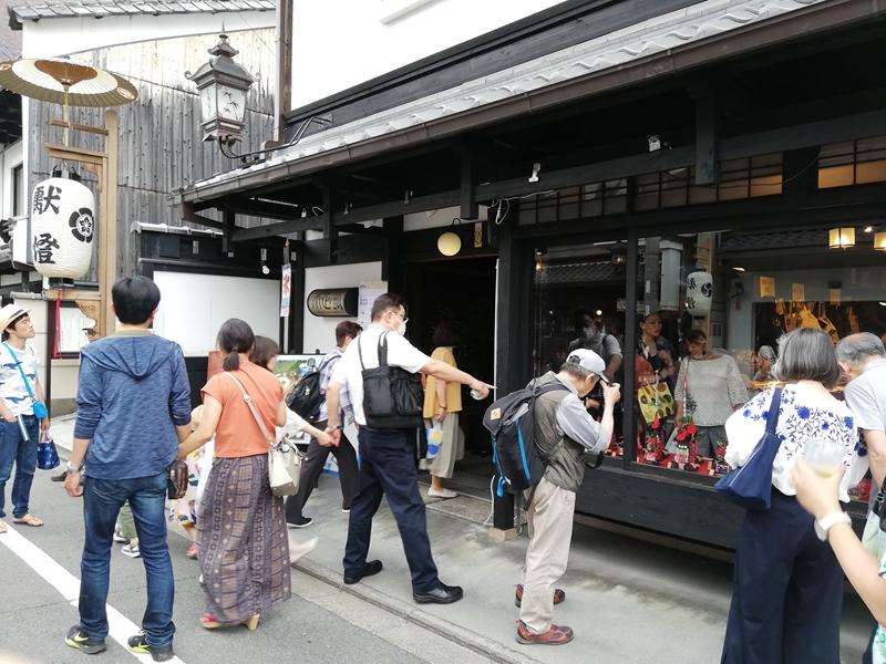 f:id:yasukochan:20190715162651j:plain