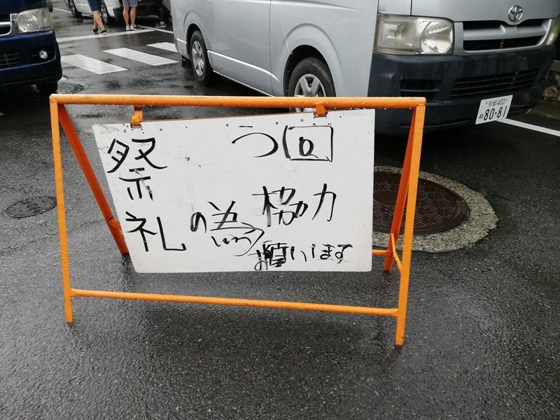 f:id:yasukochan:20190727144738j:plain